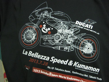 20138耐Tシャツ03.jpg